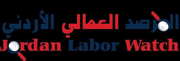 Labor Watch