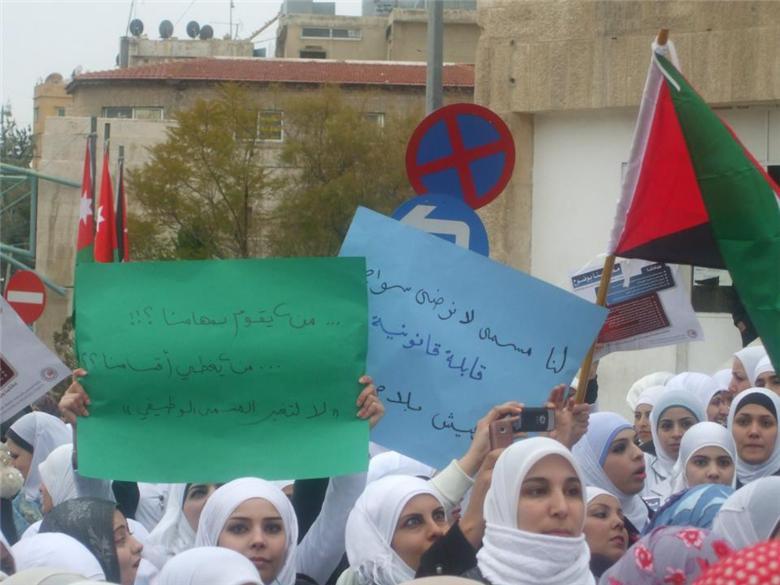 جانب من إضراب نقابة الممرضين الأردنيين