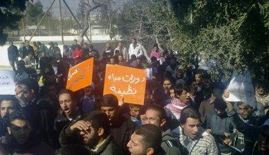 جانب من اضراب العاملين في جامعة البولتيكنك