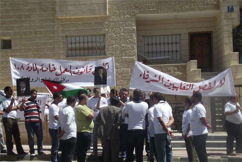 جانب من اعتصام موظفي شركة دار الدواء