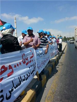 موظفو محطات المعرفة يعتصمون أمام الرئاسة