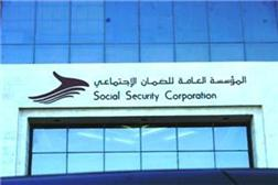 "Jordan: Social security evasion in the sector of ""restaurants and confectionery"" reaches 75%"