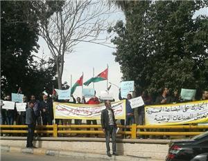 العاملون في الخياطة يطالبون بتعديل اتفاقيات التجارة الحرة