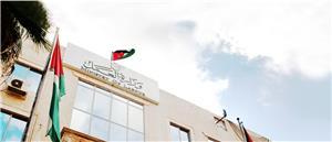 الموافقة على توفيق أوضاع العمال الوافدين المتزوجين من أردنيات
