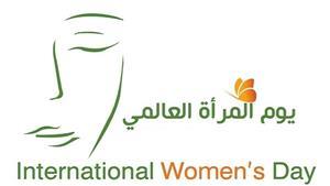 المرصد العمالي يدعو الى تحسين شروط عمل النساء في الأردن