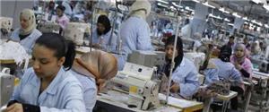 تعويض عاملات مصنع أغلق بمدينة الحسن براتب 4 أشهر