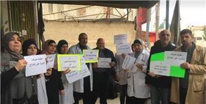 اعتصام لموظفي الاونروا يطالب ادارتهم بالتراجع عن بوليصة التأمين الصحي