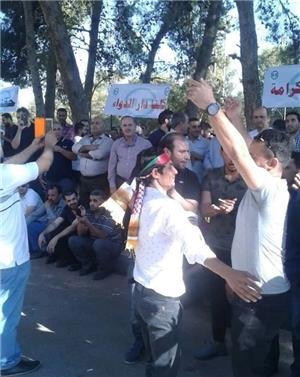 إضراب العاملين في