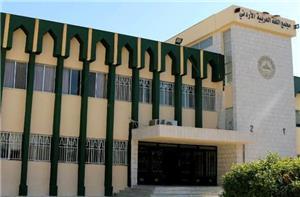 تأجيل مواعيد عقد امتحان الكفاية للغة العربية حتى اشعار آخر