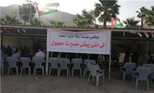 موظفو سكة حديد العقبة يعتصمون للمطالبة بضمان حقوقهم