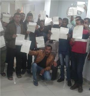 موظفو منتجع في البحر الميت يحتجون على فصلهم من العمل