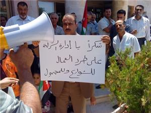 جانب من إضراب موظفي شركة الكهرباء الوطنية