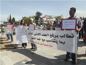 جانب من احتجاج يطالب برفع الحد الأدنى للأجور